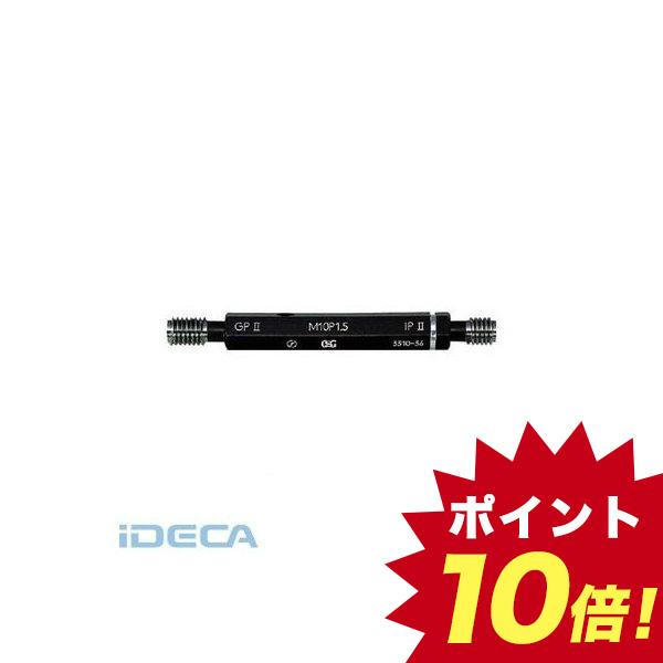 JT08274 ねじプラグゲージ メートル【M】ねじ