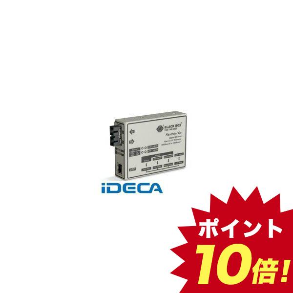 JT10895 FLEXPOINT 10/100レート・コンバータ【キャンセル不可】