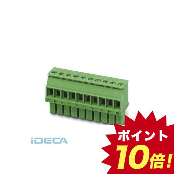 JT17125 プリント基板用コネクタ - MCVW 1,5/12-ST-3,81 - 1827075 【50入】