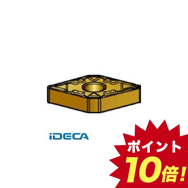 JT20833 旋削用チップT-MAXP超硬 10個入 【キャンセル不可】