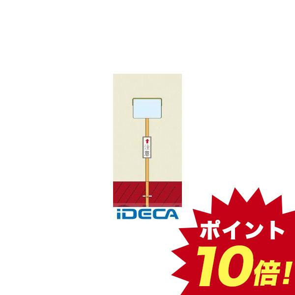 JT26546「直送」【代引不可・他メーカー同梱不可】 角SS46【キャンセル不可】