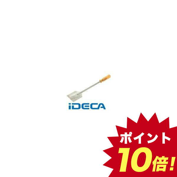 【海外手配品 納期-約2ヶ月】JT62367 ハンドスタイルスクレーパー