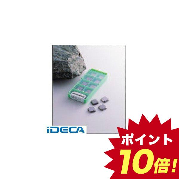 JT62506 フライスチップ超硬 10個入 【キャンセル不可】