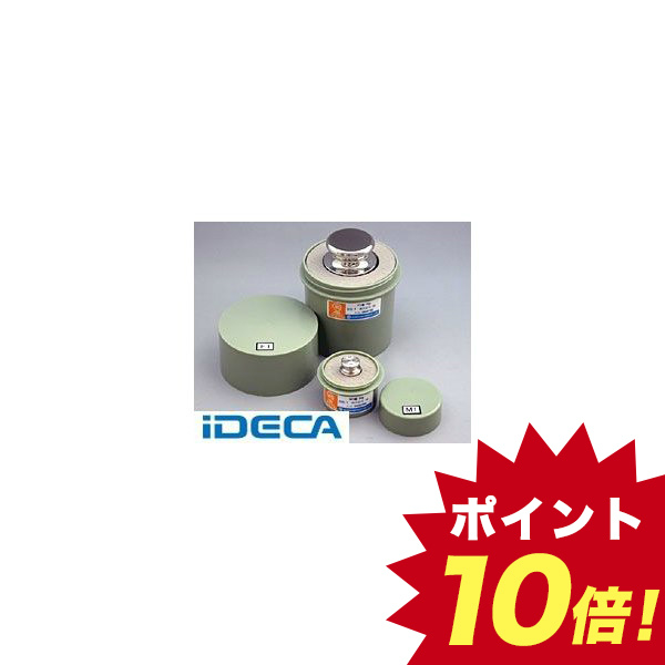 JT73695 OIML型標準分銅E2級1kg 送料無料 日本最大級の品揃え 気質アップ