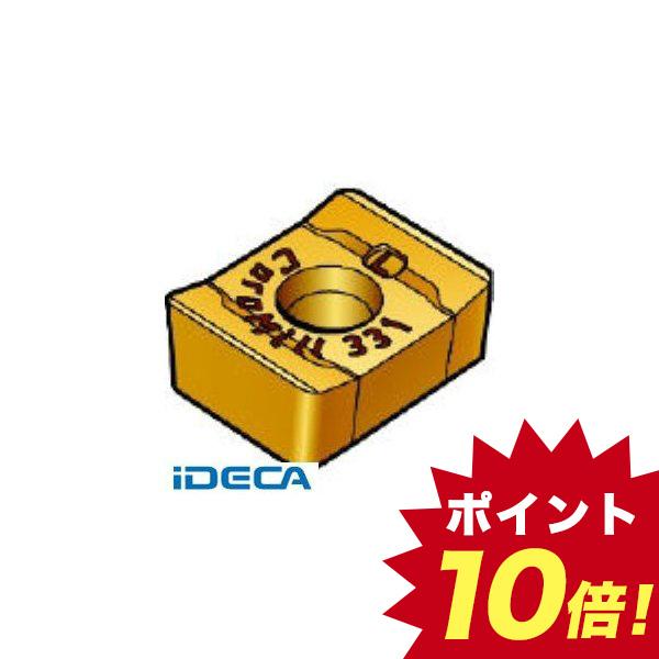JT75983 フライス用チップ 10個入 【キャンセル不可】