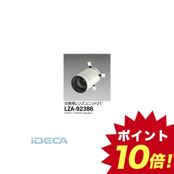 JT82001 LED部品