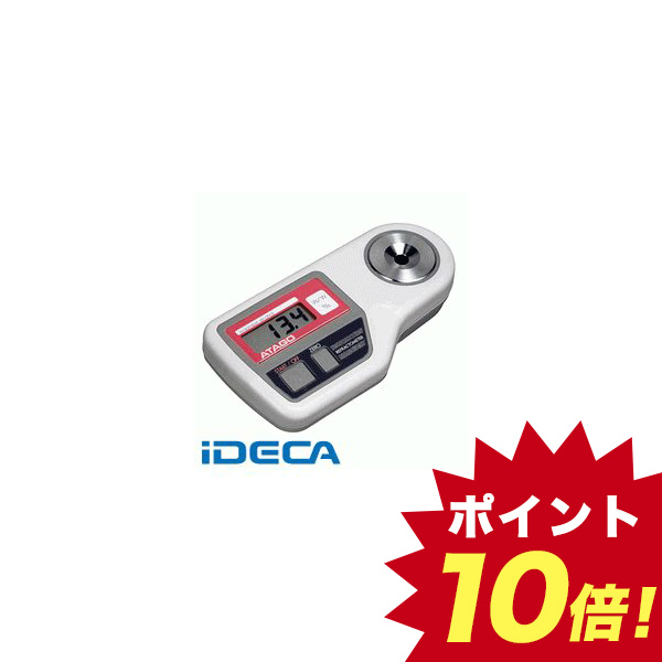 JU03828 デジタルイソプロピルアルコール濃度計