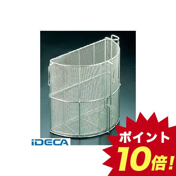 JU08905 EBM 18-8 半円型 スープ取りザル 42用
