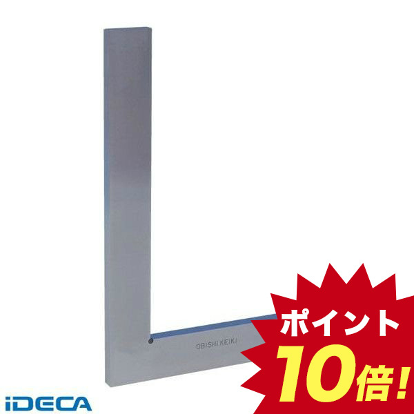 JU16553 D形平スコヤー JIS 2級 非焼入品 呼び400 400×200×40×8【送料無料】