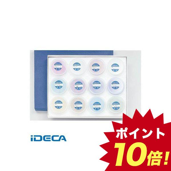 12色入り 七宝絵具セット JU29059 透明 B