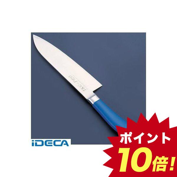 JU29991 エコクリーン TKG PRO 三徳庖丁 17.5cm ブルー