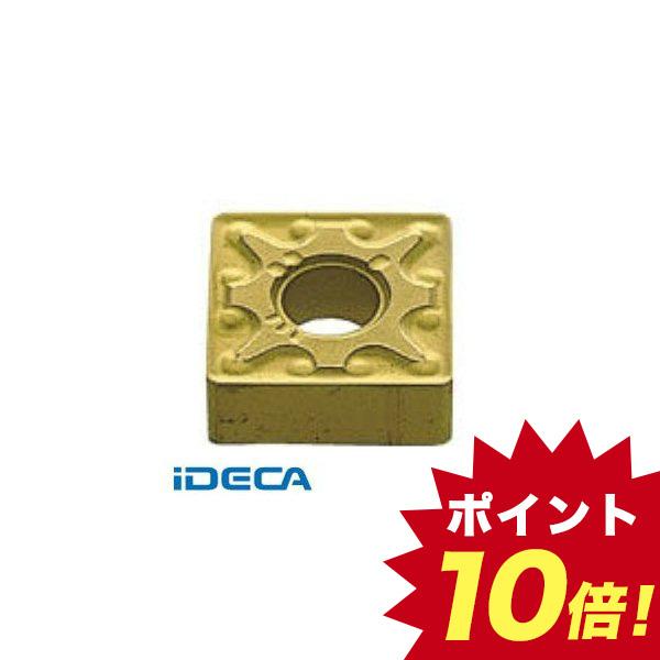 JU45893 M級ダイヤコート旋削チップ COAT 10個入 【キャンセル不可】