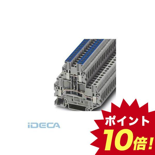 JU56986 2段端子台 - UTTB 2,5-L/N - 3044681 【50入】