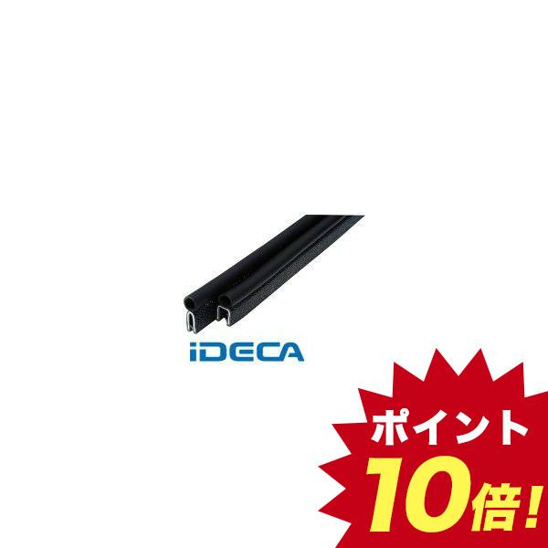 JU60669 トリムシール 【ポイント10倍】