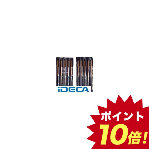 【個数:1個】JU71564 直送 代引不可・他メーカー同梱不可 組ヤスリ 10本組 角 油目【キャンセル不可】