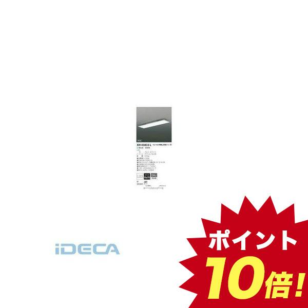 JU98880 LED直付器具