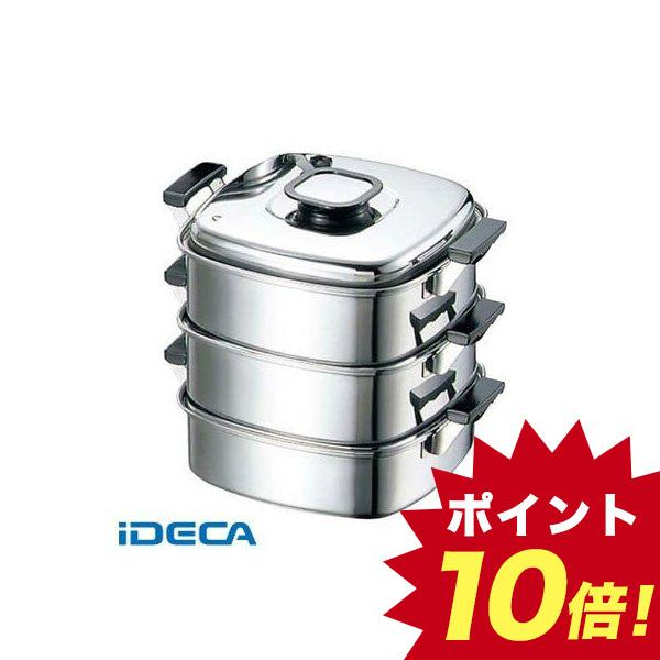 JV02745 モモ 18-0 プレス 角蒸器 3段 29