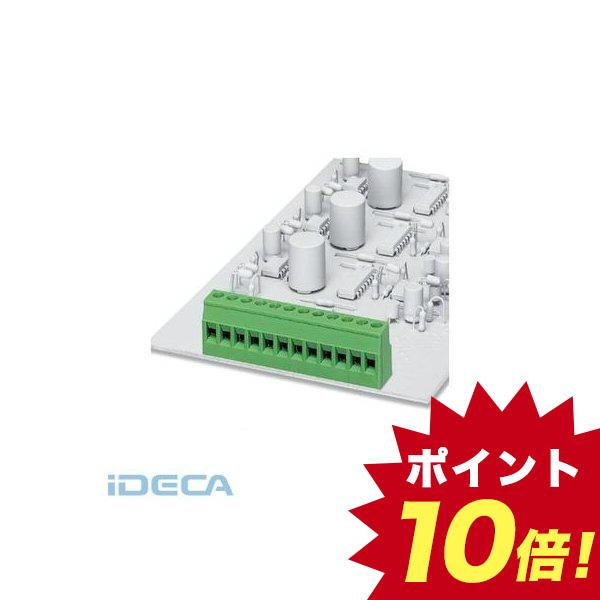 JV13934 【50個入】 プリント基板用端子台 - MKDSD 2,5/12-5,08 - 1730609