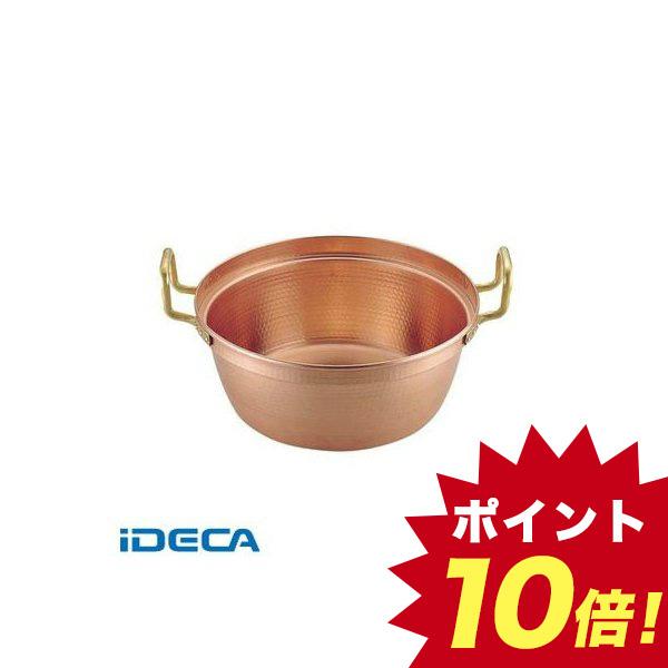 JV16737 SA銅 円付鍋 両手 錫引きなし 42