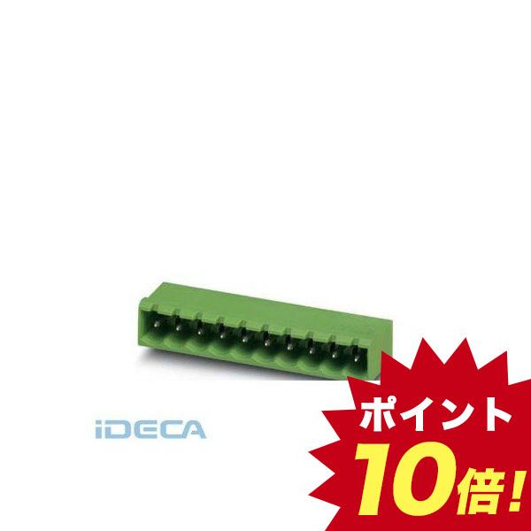 JV18617 ベースストリップ - EMSTBA 2,5/ 9-G-5,08 - 1880371 【50入】 【50個入】