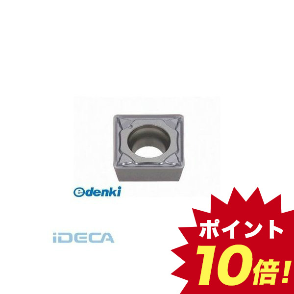 JV20481 旋削用M級ポジTACチップ COAT 【10入】 【10個入】