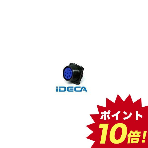 JV55769 【5個入】 丸型 MSコネクタ ボックスレセプタクル/フロントガスケット付 D/MS3102A D190 -Fシリーズ 防水・防滴タイプ
