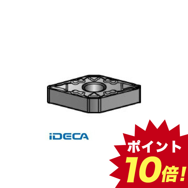 JV63900 旋削用インサートCOAT 10個入 【キャンセル不可】