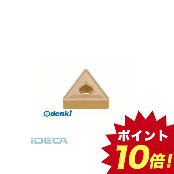 JV65178 旋削用M級ネガTACチップ COAT 【10入】 【10個入】
