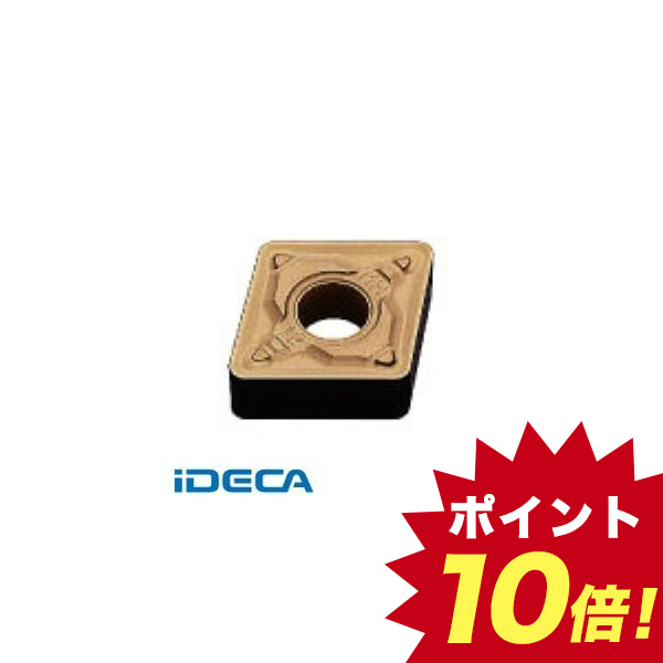 JV68444 M級ダイヤコート COAT 10個入 【キャンセル不可】