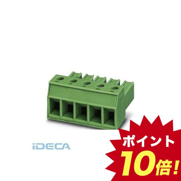 JV77976 プリント基板用コネクタ - PC 4/ 9-ST-7,62 - 1804975 【50入】