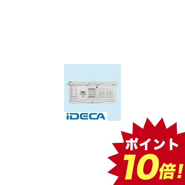 JV79453 直送 代引不可 他メーカー同梱不可 スペース×2付 送料無料 舗 HCB形ホーム分電盤 超激安 HCB13E-D