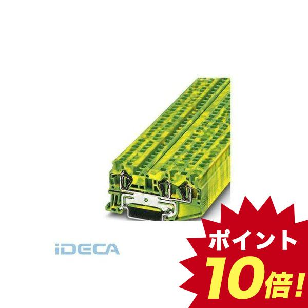 JW15105 アース端子台 - ST 4-TWIN-PE - 3031416 【50入】 【50個入】