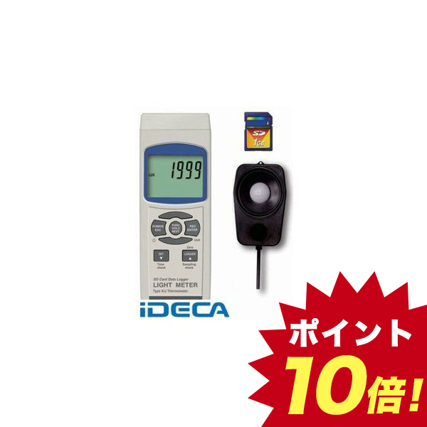 JW20987 デジタル照度計