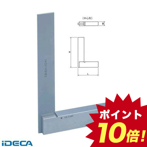 JW34268 台付直角定規 JIS 1級 焼入品 中心形 呼び300 300×200×27【送料無料】