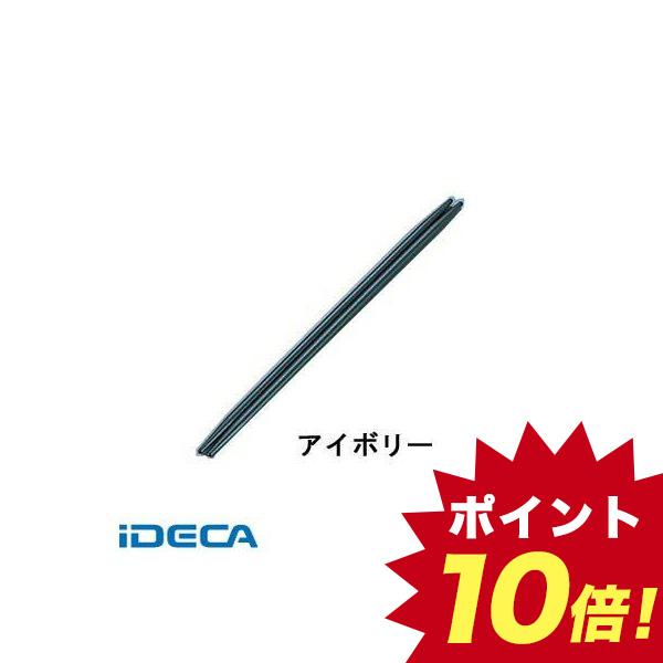 JW55650 ニューエコレン箸和風 祝箸 50膳入 アイボリー