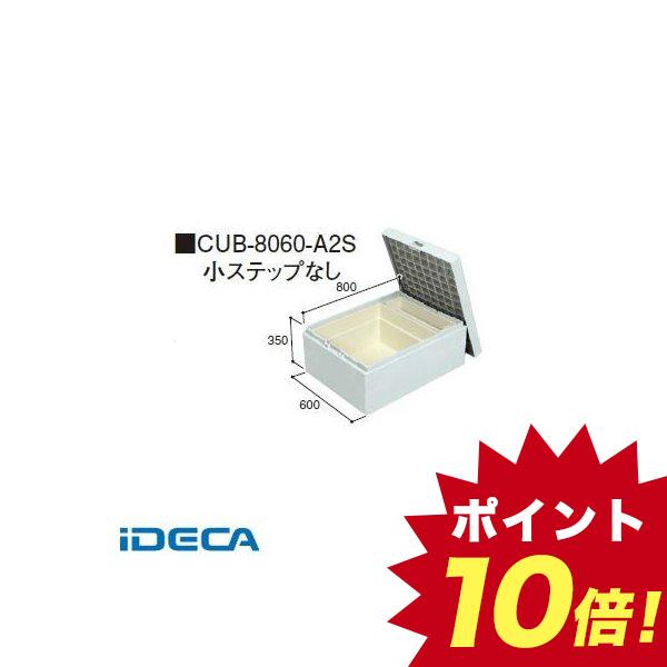 JW57113 直送 代引不可・他メーカー同梱不可 ハウスステップ 800×600タイプ 収納庫付き 小ステップなし