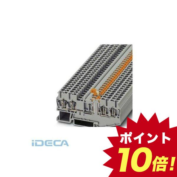 JW65809 断路ナイフ端子台 - ST 2,5-QUATTRO-MT - 3036576 【50入】 【50個入】