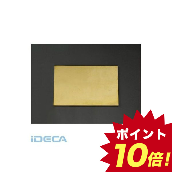 【個人宅配送不可】JW85143 直送 代引不可・他メーカー同梱不可 600x300x4mm 黄銅板【キャンセル不可】