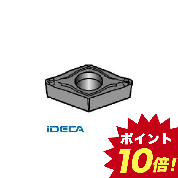 JW90660 旋削用チップコロターン107超硬 10個入 【キャンセル不可】