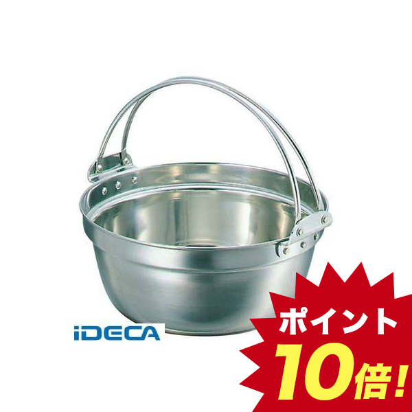 KL07122 SW 18-8 吊付 料理鍋 33