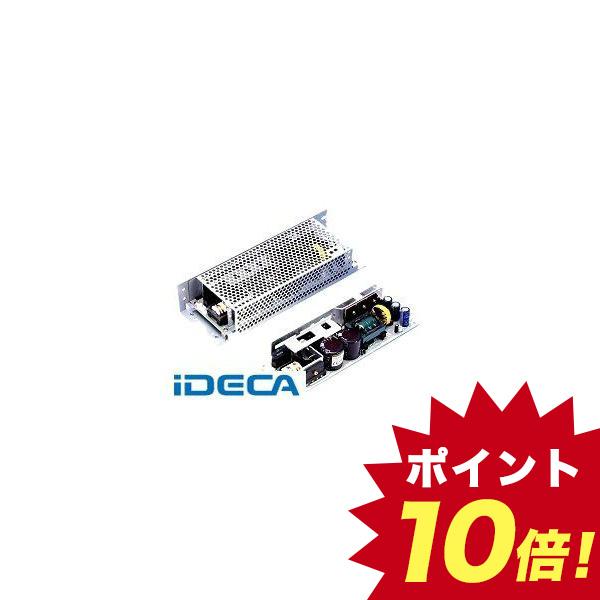 KL17655 AC-DCコンバータ スイッチング電源 基板単体タイプ シャーシ付