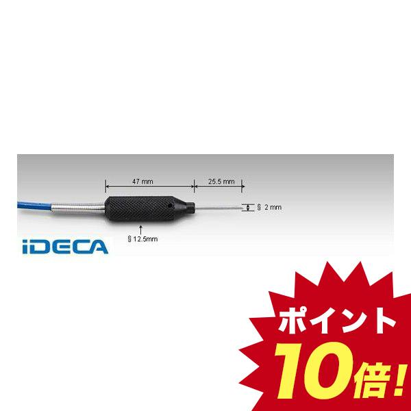 KL19052 MAX 500℃ 食品等用突き刺しセンサー 無料 5☆好評