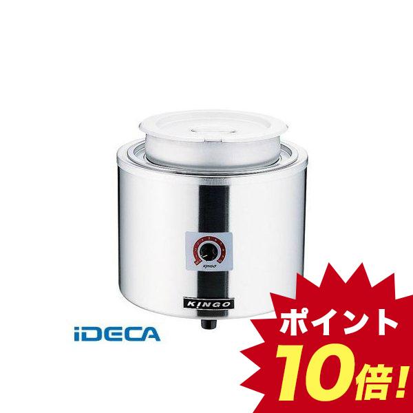 KL27971 KINGO 湯煎式電気スープジャー 7L D9001
