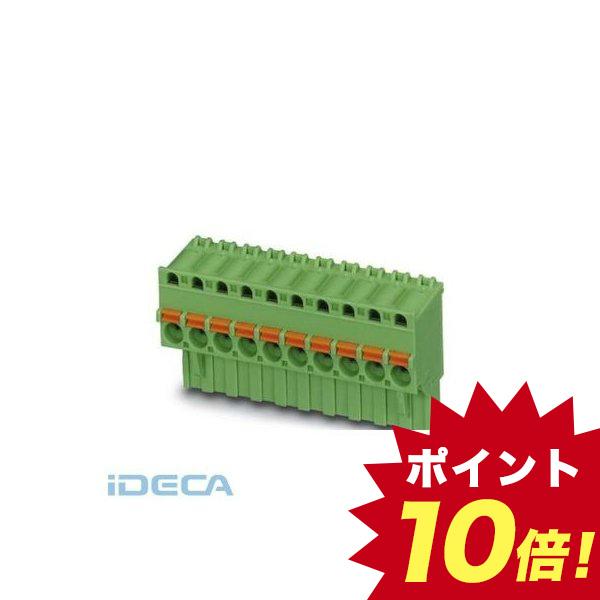 KL40778 【100個入】 プリント基板用コネクタ - FKCVR 2,5/ 2-ST-5,08 - 1873951