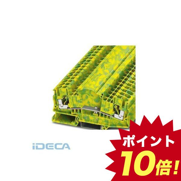 KL57238 アース端子台 - DTMED 6-PE - 3034497 【50入】 【50個入】
