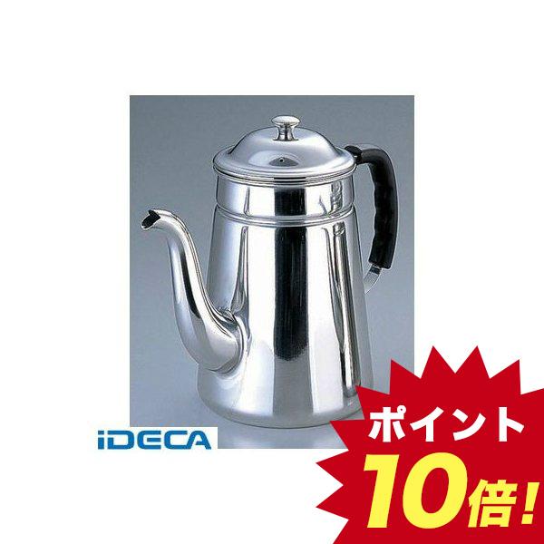 KL72668 SA18-8プラハンドル コーヒーポット #15 電磁対応