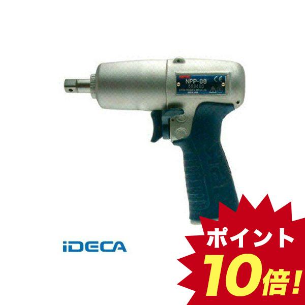 KL94659 直送 代引不可・他メーカー同梱不可 オイルパルスレンチ 8mmタイプ 25678【キャンセル不可】