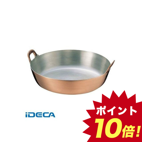 KL98257 SA銅 揚鍋 30cm