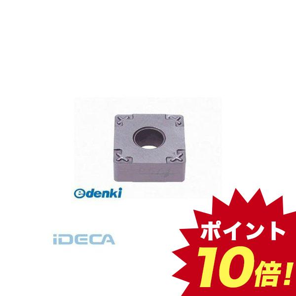 KL99353 旋削用G級ネガTACチップ NS9530 CMT 【10入】 【10個入】