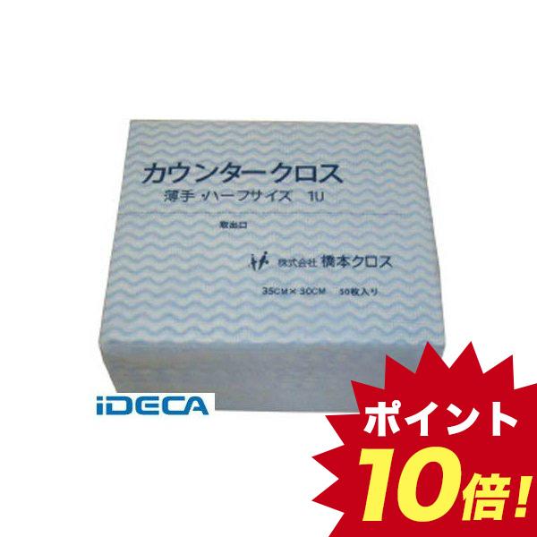 KM00511 カウンタークロス 1200枚【送料無料】